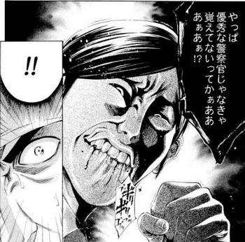 ウロボロス ネタバレ 4話